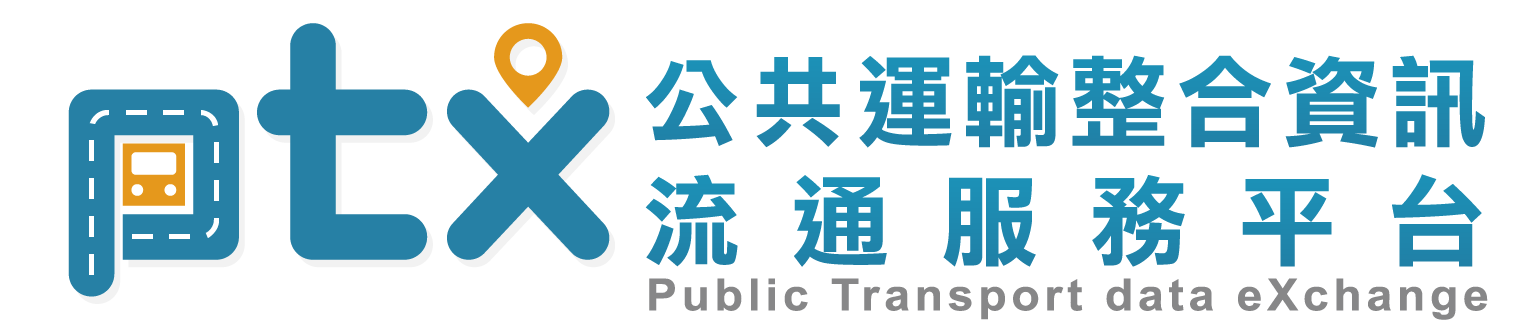 Public Transport Data eXchange[Open new tab]